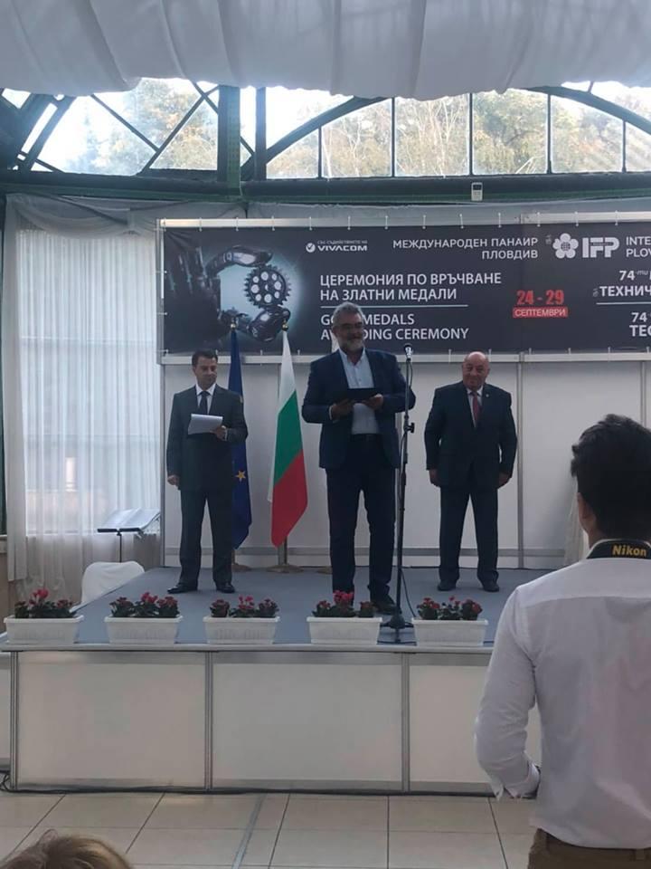 """Инж. Теодор Енев взе отличието за иновацията """"Предпазна система за електрическа защита на трифазни електродвигатели""""."""