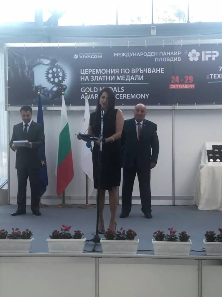"""Финансовият мениджър на """"Елпром Троян"""" Стела Маринова получи  медал за иновацията """"Телеметрична спирачна система за електродвигатели""""."""