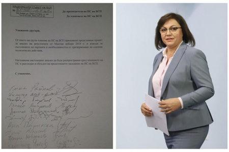 Image result for Korneliya Ninova